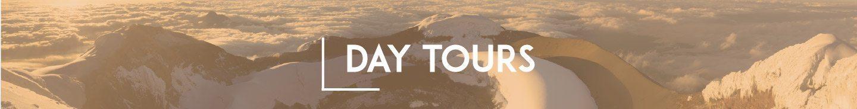 Ecuador Day Tours Category